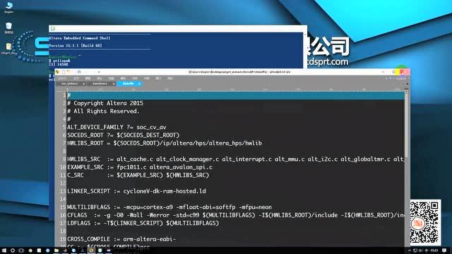 Demo第4讲DE1-SOC裸机自定义IP集成到Qsys及浮点数转定点操作