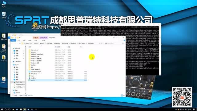 Demo第2讲I2C组件使用裸机工程