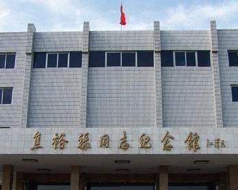 河南开封兰考县地图_焦裕禄纪念馆 - 搜狗百科