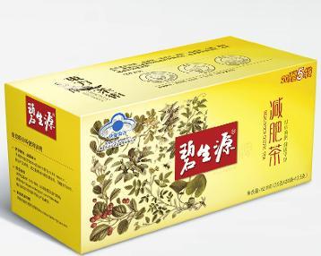 碧生源_碧生源减肥茶 - 搜狗百科