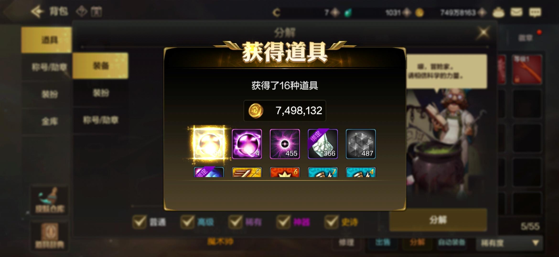 Screenshot_2021-02-25-21-26-16-447_com.tencent.tmgp.dnftest.jpg