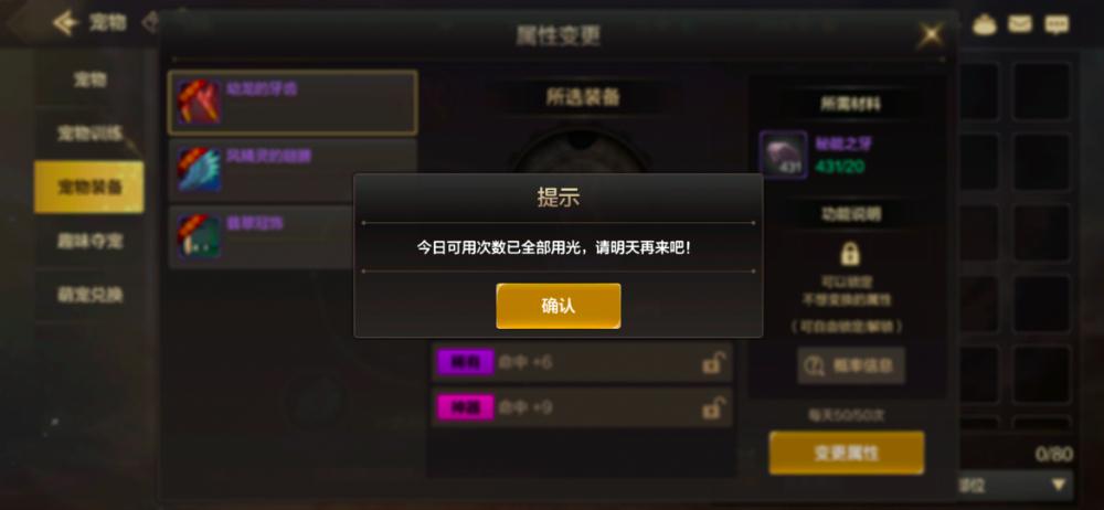 Screenshot_20210924_095547.jpg