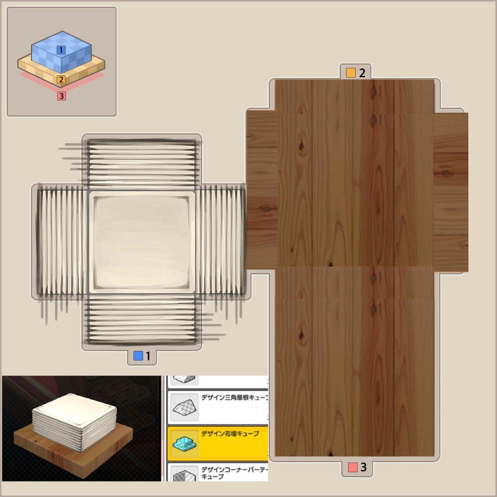 托盘-设计花坛方块.jpg