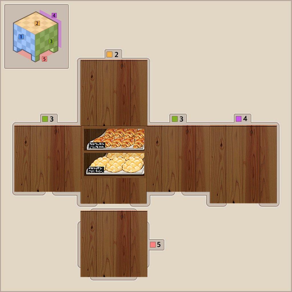 羊角面包,菠萝包(左).jpg