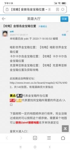 Screenshot_2021-03-06-13-19-55-079_com.android.browser.jpg
