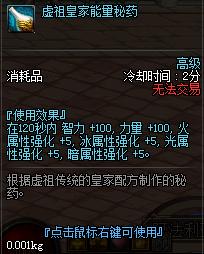 QQ截图20190110213830.png