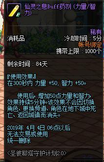 QQ截图20190110213835.png