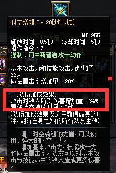 辅助职业技改2.png