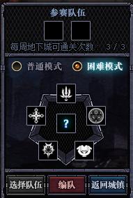 魔盟2.png
