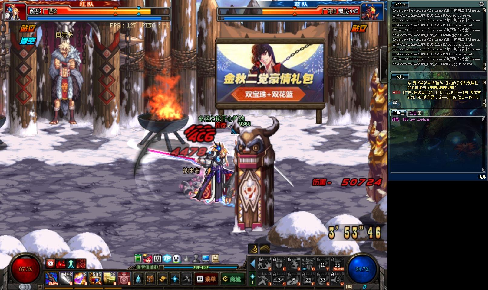 ScreenShot2019_1126_220743153.jpg