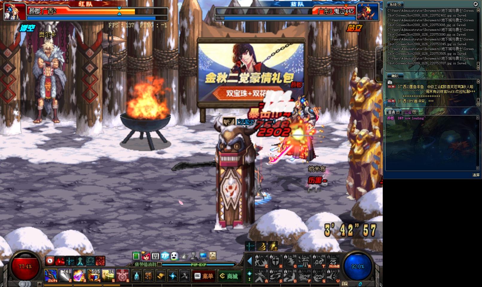 ScreenShot2019_1126_220754033.jpg