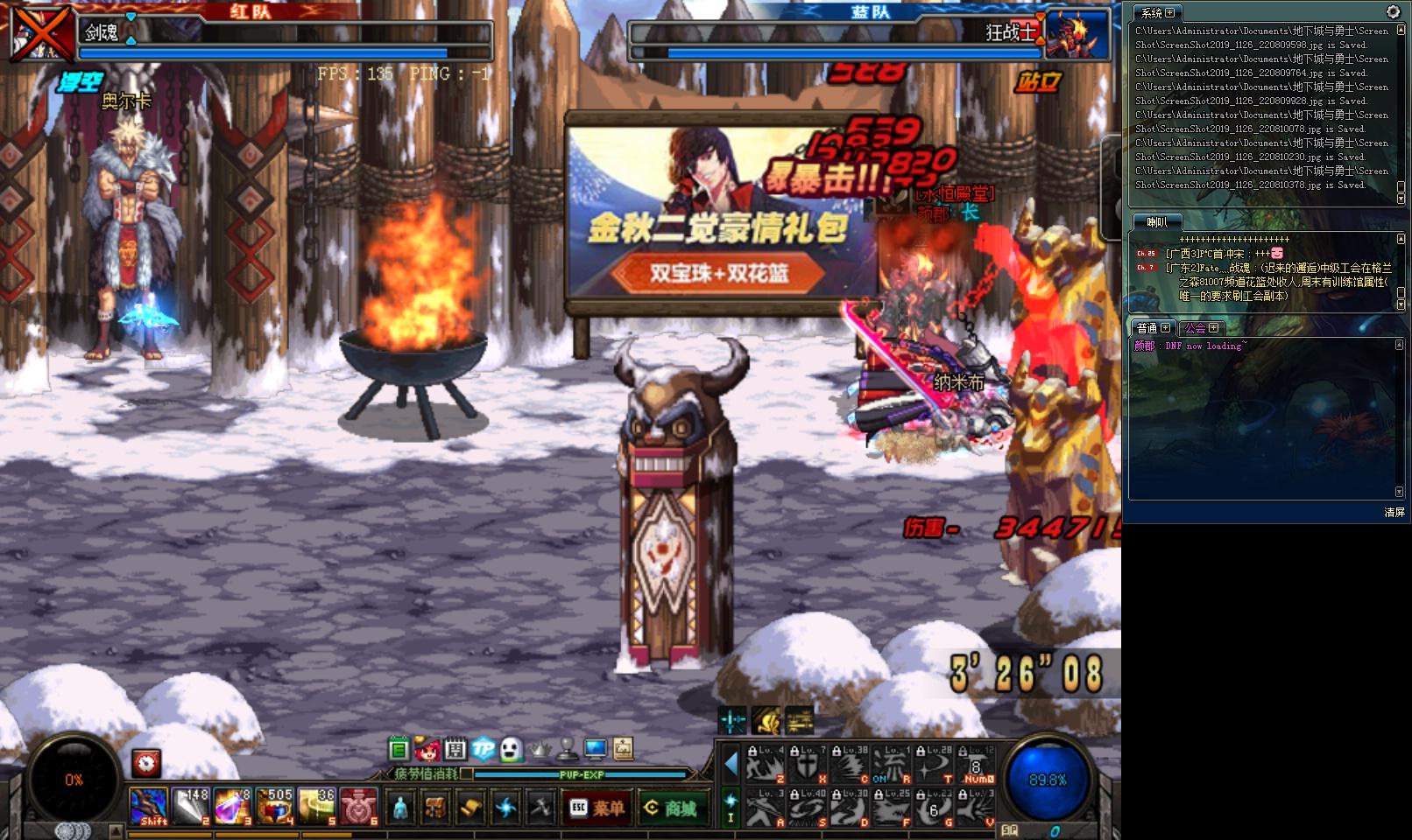 ScreenShot2019_1126_220810526.jpg