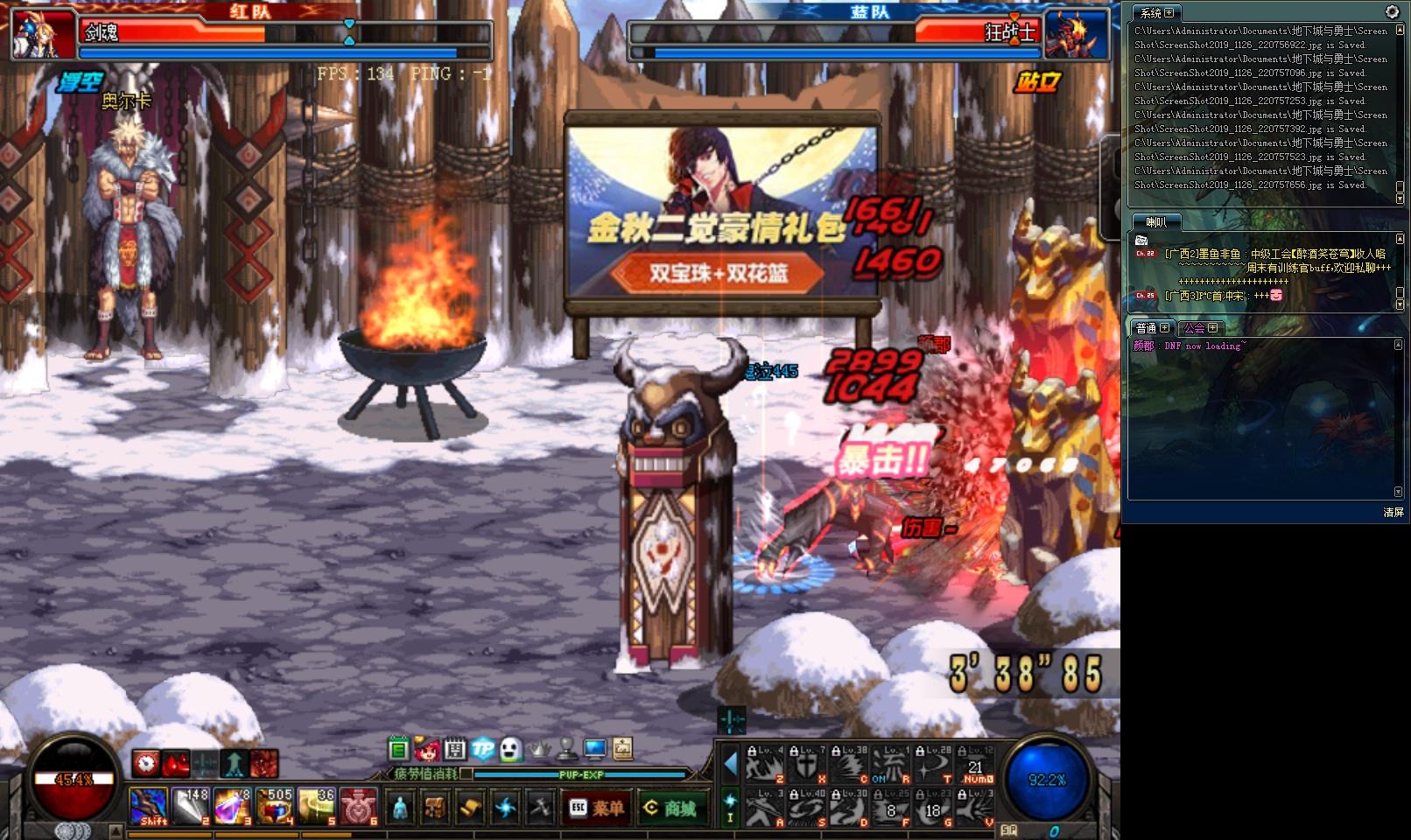 ScreenShot2019_1126_220757789.jpg
