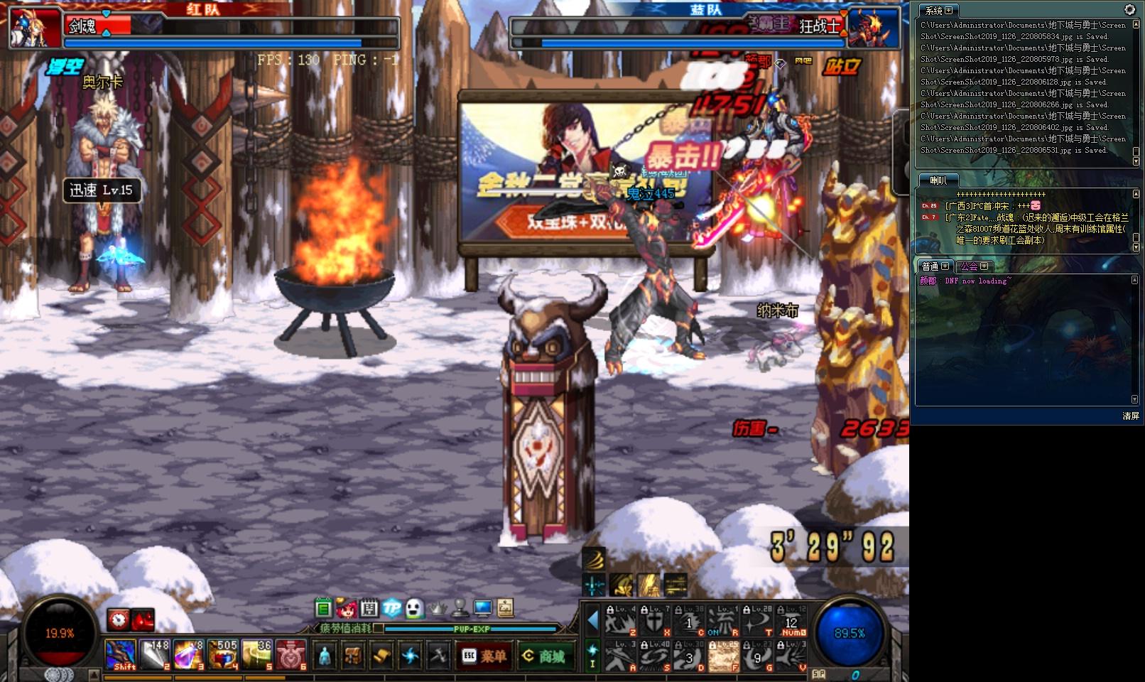 ScreenShot2019_1126_220806681.jpg