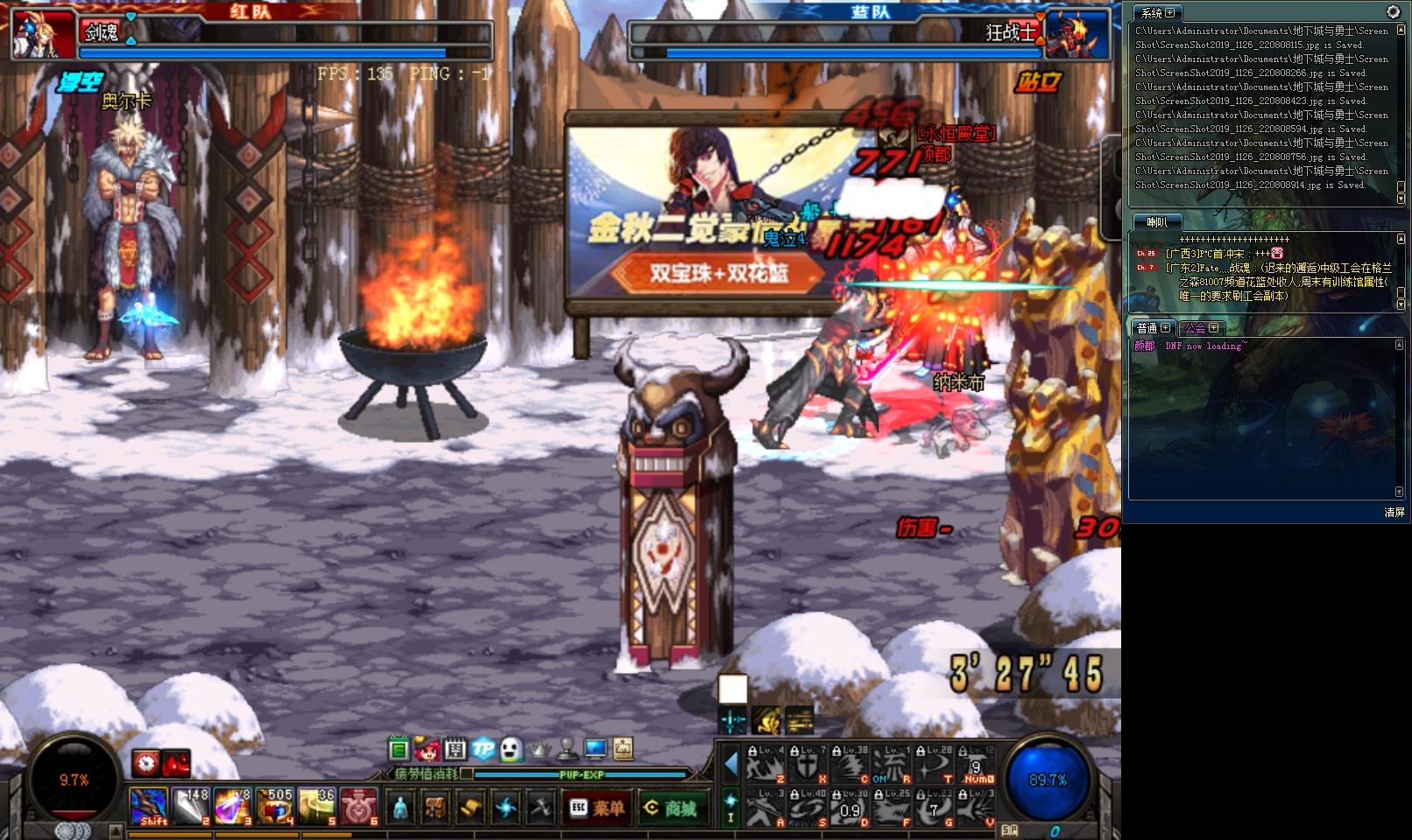 ScreenShot2019_1126_220809147.jpg