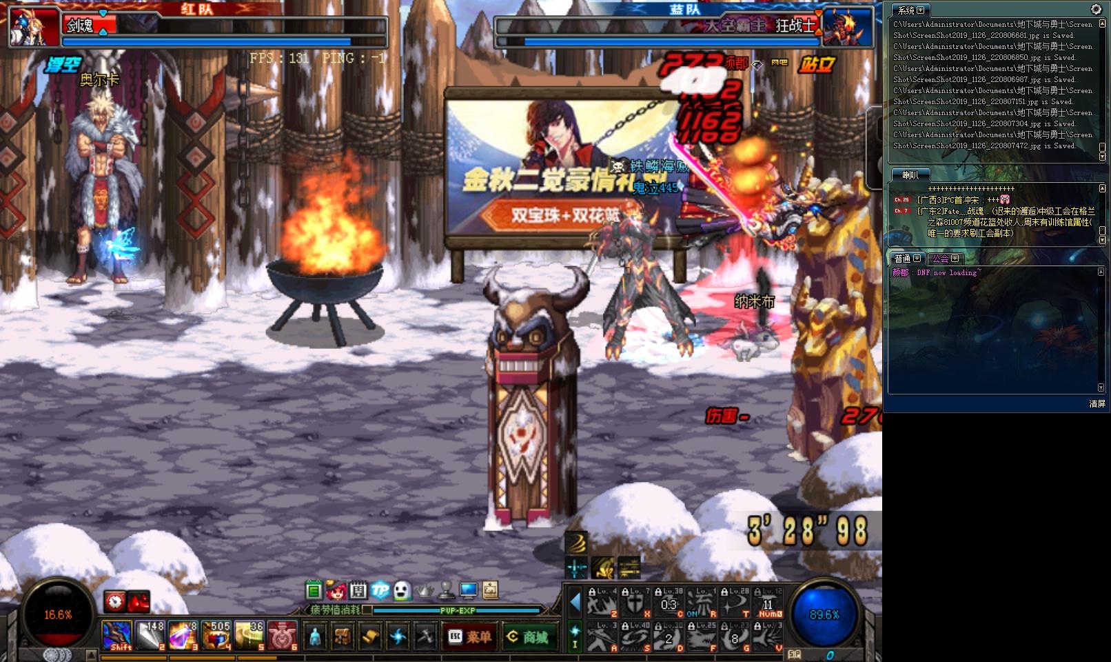 ScreenShot2019_1126_220807626.jpg