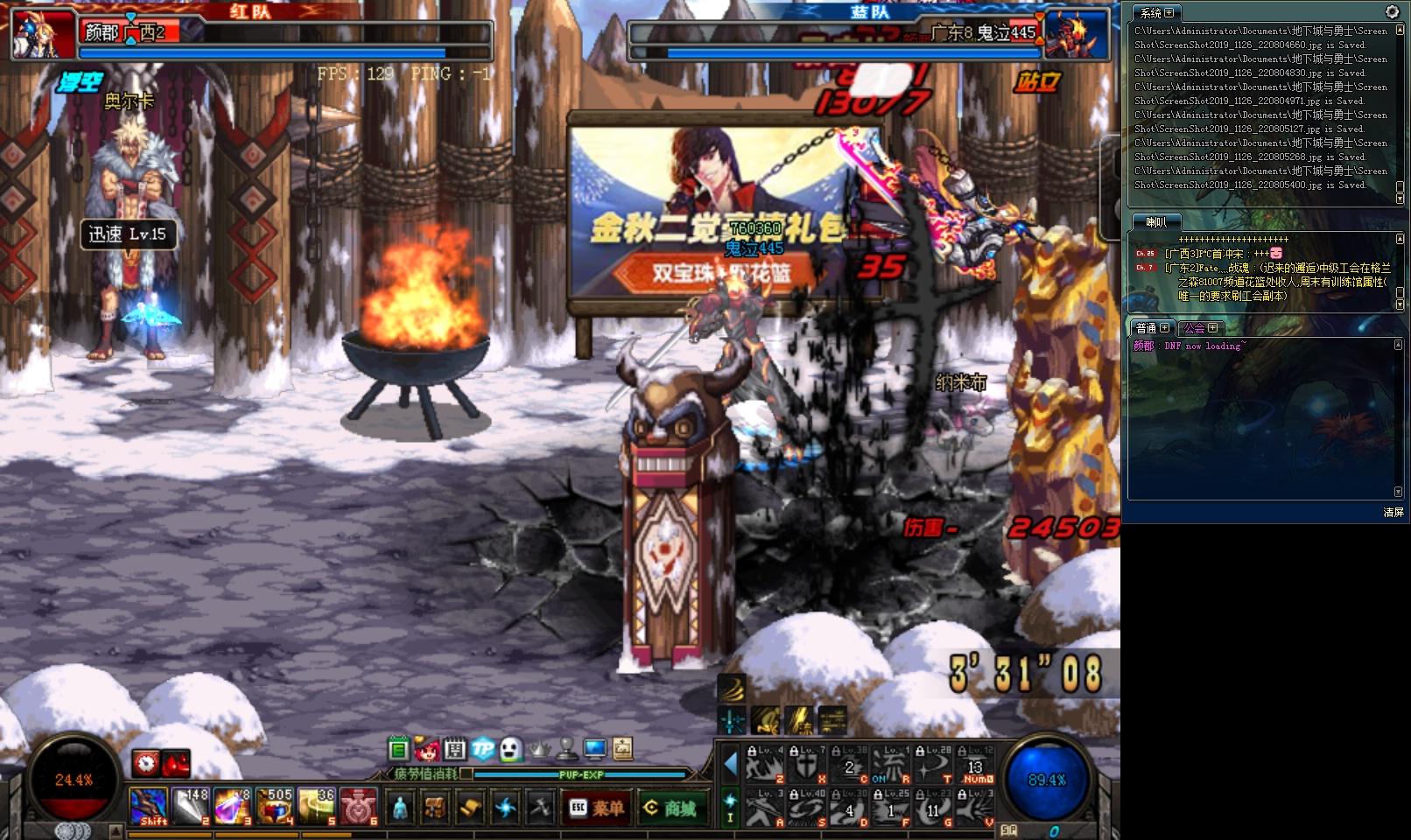 ScreenShot2019_1126_220805539.jpg