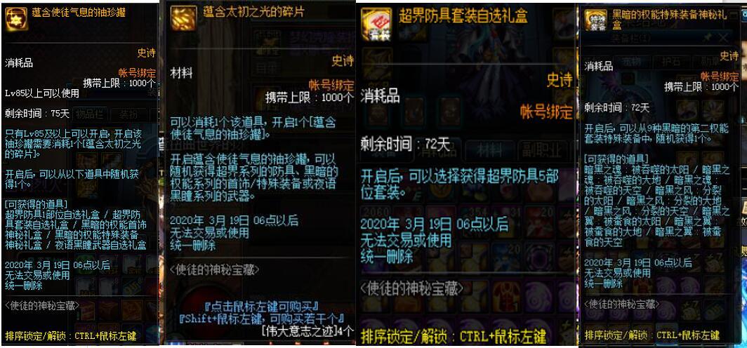 QQ截图20200107132615.jpg