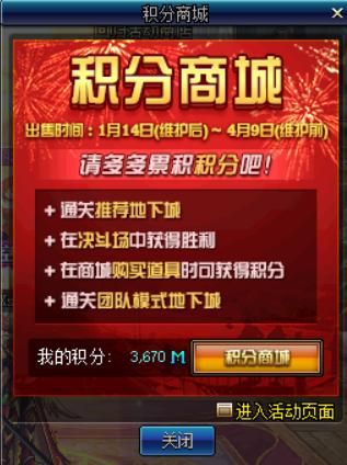 QQ图片20200108235903.png