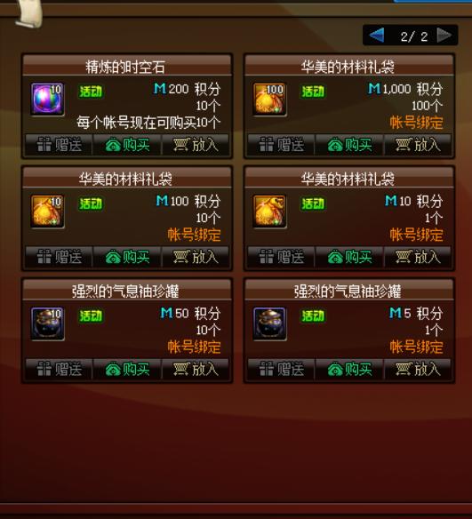 QQ图片20200109000715.png