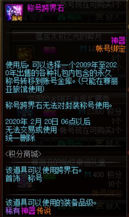 QQ图片20200109001129.png