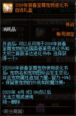 QQ图片20200109001351.png
