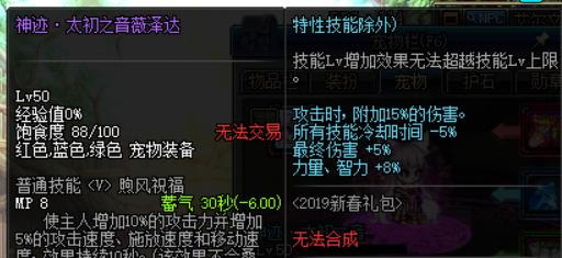 QQ图片20200109001759.png