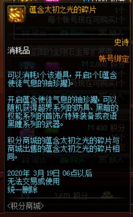 QQ图片20200109002034.png