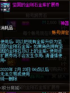 QQ图片20200109002919.png