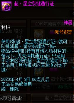 QQ图片20200109003459.png