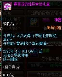 QQ图片20200109003511.png