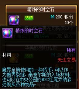 QQ图片20200109003514.png