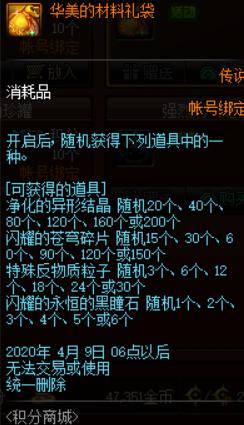 QQ图片20200109003648.png