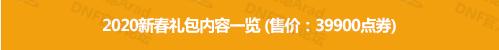 Z2K_JBANP@S_EDNX[6U8L2U.png