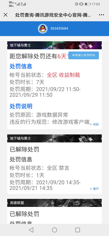 Screenshot_20210922_170332_com.tencent.mm.jpg