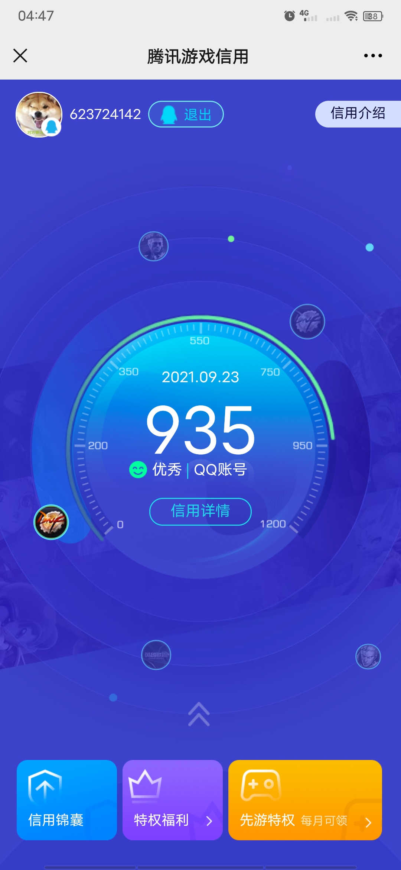 Screenshot_20210924_044704.jpg
