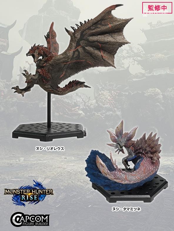《怪物猎人》系列盒蛋 vol.22 公开,隐藏款是透明的天彗龙