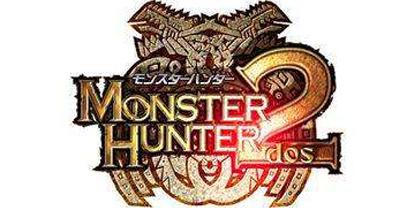 怪物猎人2