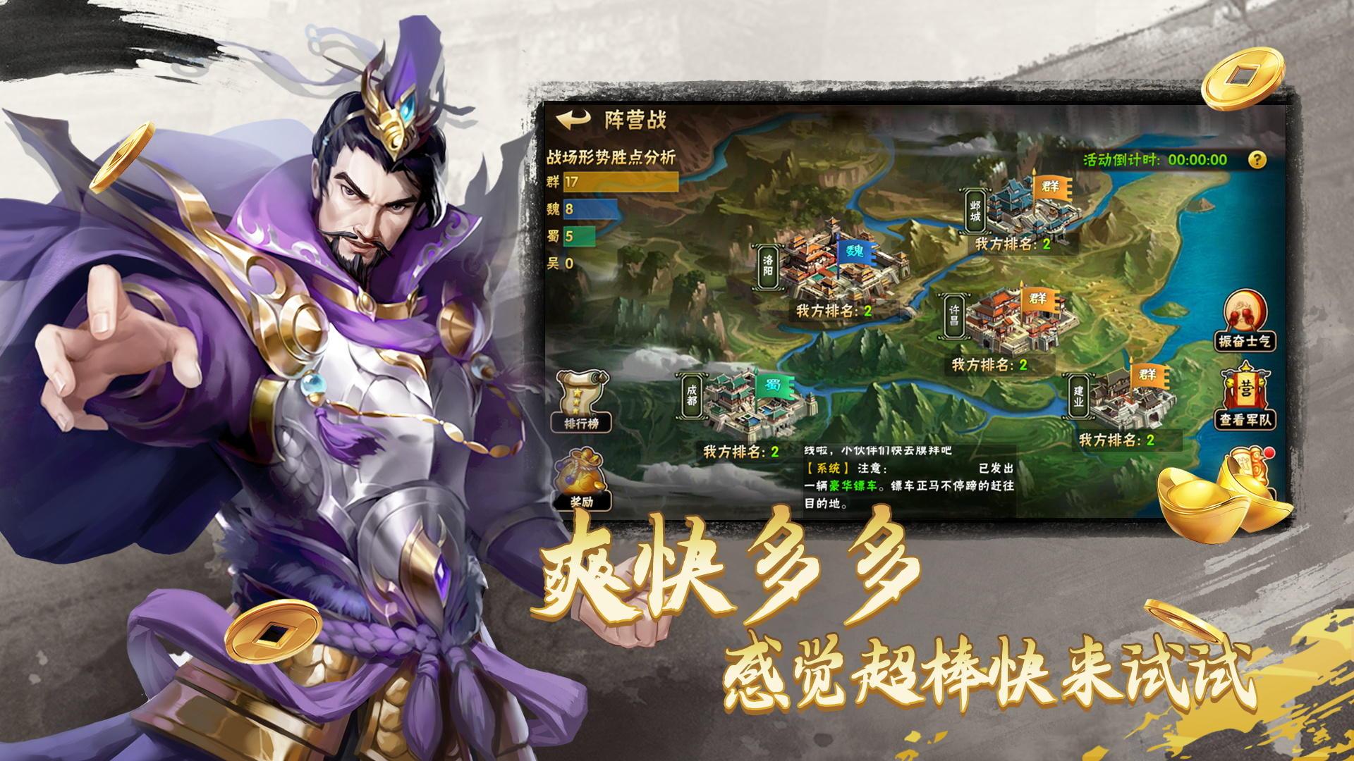 崛起:终极王者 游戏图集(4)