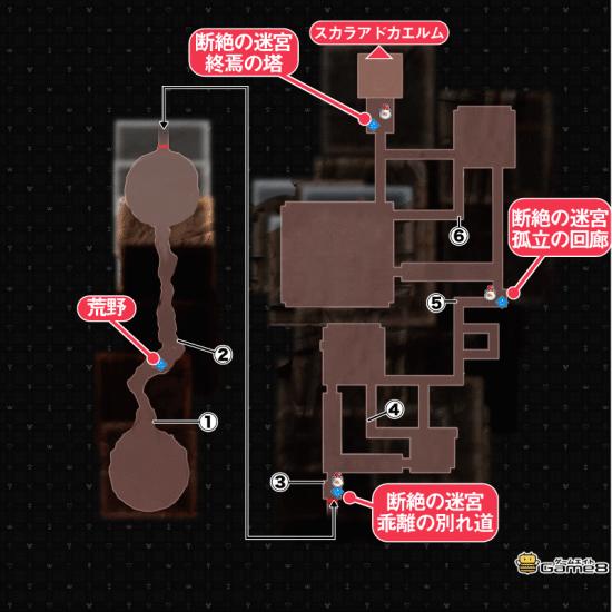 《王国之心 3》全宝箱——键刃墓场世界