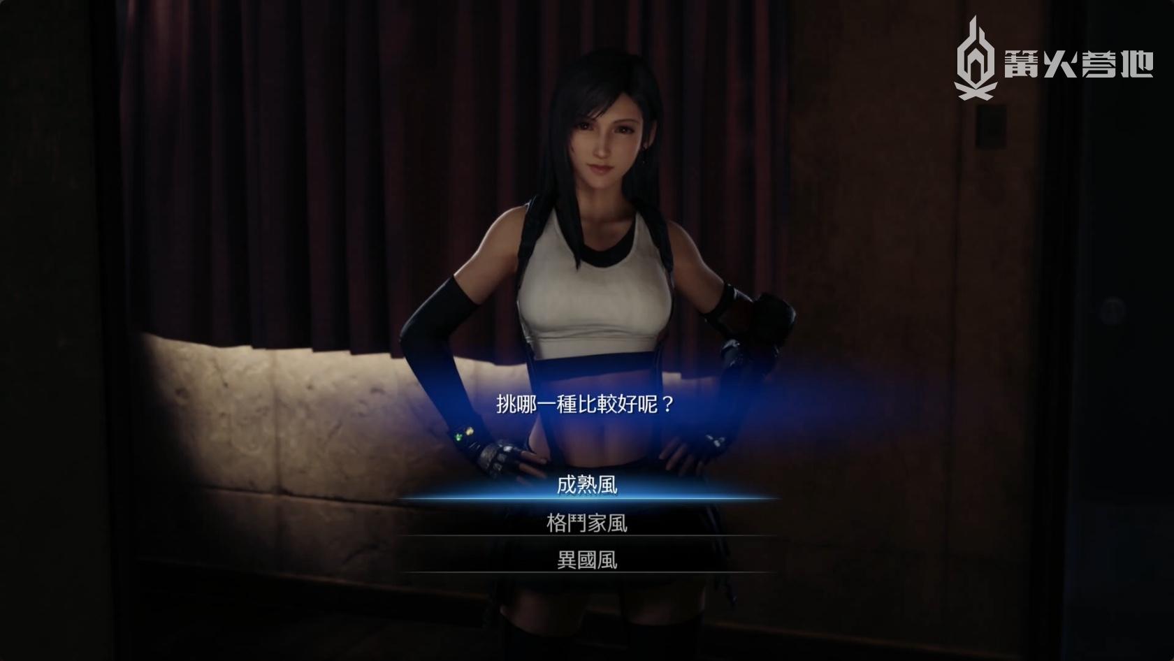最终幻想7重制版女装获得条件