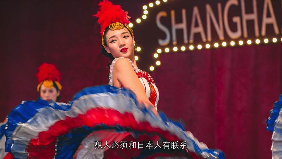 《隐形守护者》评测:上海滩,俏佳人,真人互动谍战