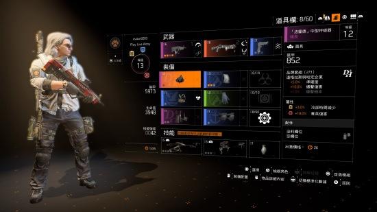 《全境封锁 2》装备属性简介及套装效果、武器天赋汇总