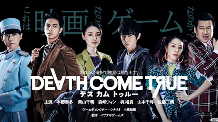 《Fami 通》6 月 18 日刊精选: 当小高和刚遇上横尾太郎