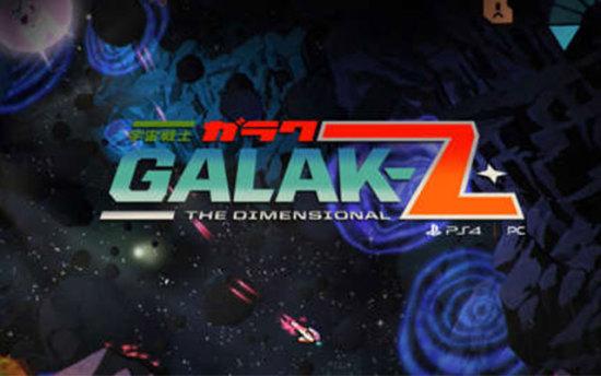 Galak-Z 维度