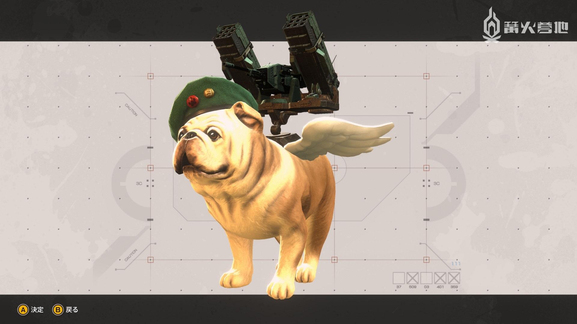 《重装机犬》将于今年年底推出 PS4/Switch 版本