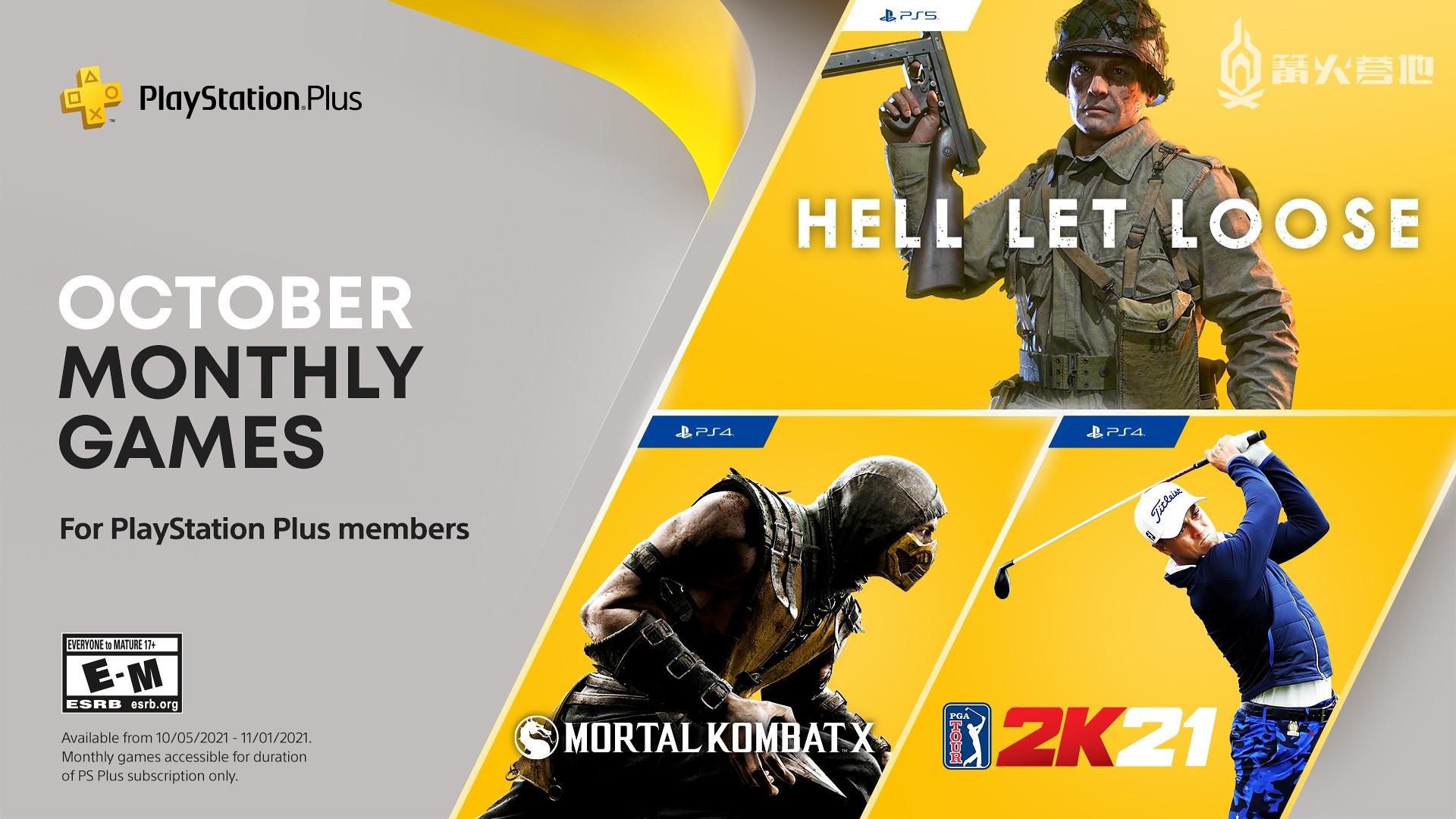 欧美服 PSN 会员免费游戏公开,PS5《人间地狱》领衔