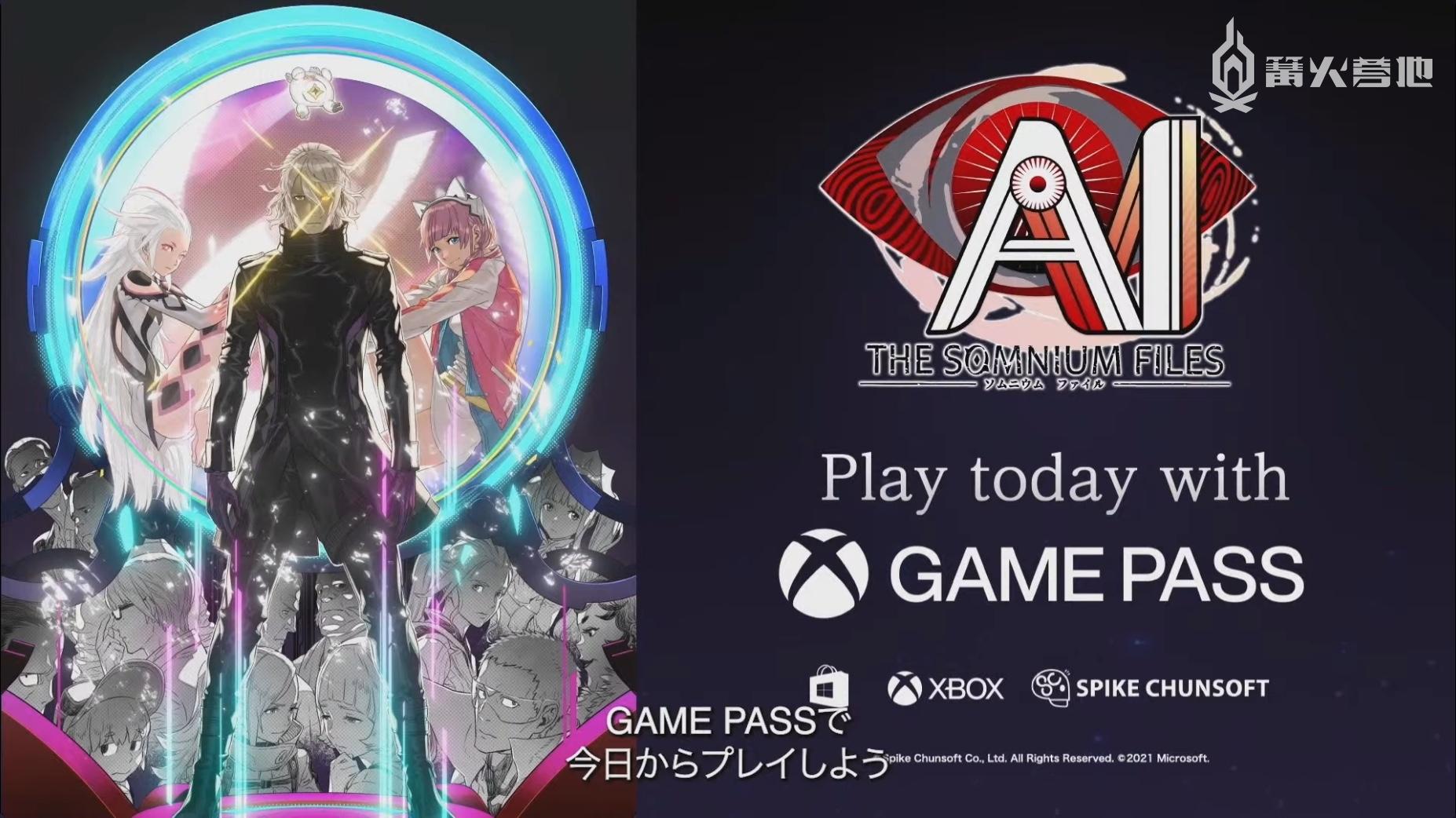 《绯红结系》《AI:梦境档案》即日起加入XGP 游戏阵容