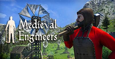 中世纪工程师