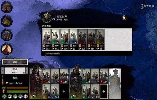 《全面战争:三国》如何招募新将领与征兵?